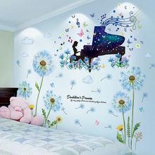 [shijuehezi] наклейки на стену с изображением фортепиано для