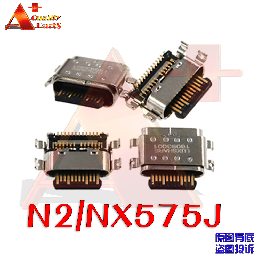 Charger Micro USB Charging Port Dock jack Connector Socket for ZTE Nubia N2 NX575J(China)
