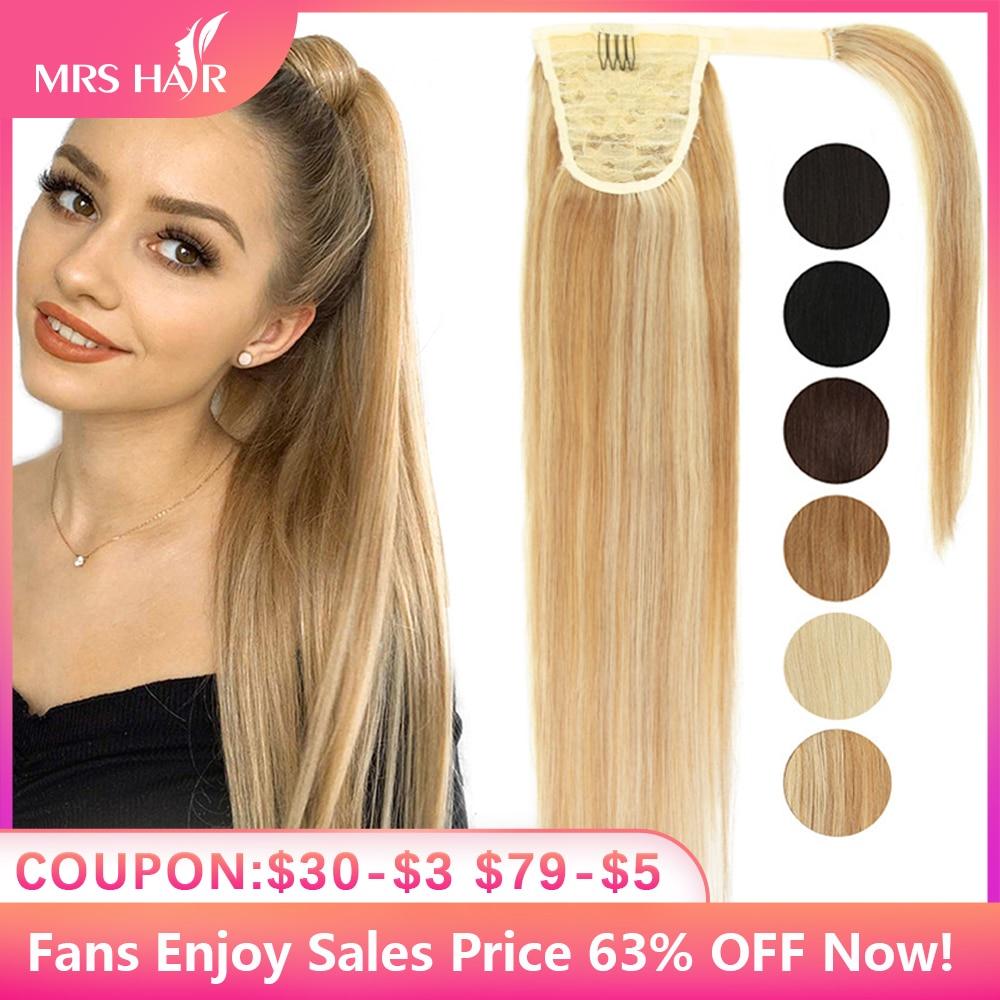 MRSHAIR Wrap Around Ponytail Human Hair Remy Hair Extensions Brazilian Hair Extensions Blonde Brown Black Color 14 18 20 24 Inch