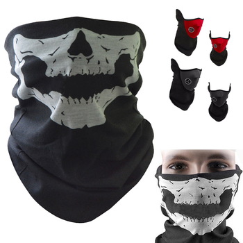 FOR SUZUKI GSF650/GSF650S/GSF650N BANDIT GSF 600 S N Motorcycle Skull Ghost Mask Face Shield Windproof Outdoor Mask Scarf Unisex image