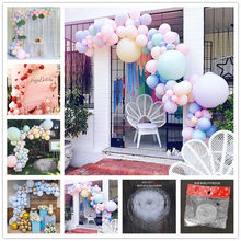 5m 25g Balloon Chain Tape Arch Connect Strip for Wedding Birthday Party Decoration New Balloon accessory strap Wedding valentine(China)