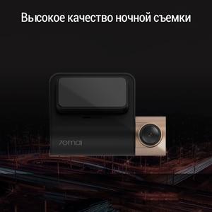 Image 4 - 70mai דאש מצלמת לייט GPS רכב DVR WIFI Dashcam 24H חניה צג וידאו מקליט 1080P HD ראיית לילה דאש מצלמה