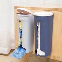 Saco de lixo caixa de armazenamento casa cozinha banheiro parede pendurado rack armazenamento plástico com capa organizador titular almofada algodão recipiente