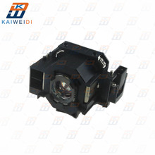 Compatible for ELPLP41 EMP S5 EMP S52 EMP T5 EMP X5 EMP X52 EMP S6 EMP X6 EMP 260 EB S6 Projector lamp V13H010L41 for Epson