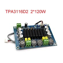 NEW TPA3116 Dual-channel Stereo High Power Digital Audio Power Amplifier Board TPA3116D2 Amplifiers 2*120W Amplificador DIY