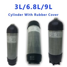 Acecare tanque de aire comprimido PCP de 3L/6,8l/9L, cilindro de fibra de carbono para buceo, 4500Psi para Rifle de aire Pcp, pistola de aire Pcp con botas de cilindro