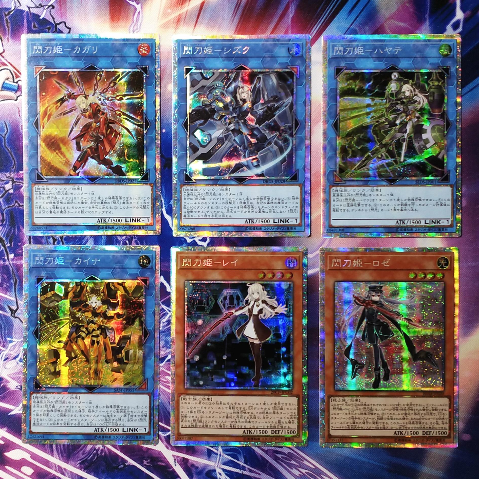 6 Styles Yu Gi Oh Sky Striker Ace Raye Kagari Shizuku DIY Colorful Toys Hobbies Hobby Collectibles Game Collection Anime Cards