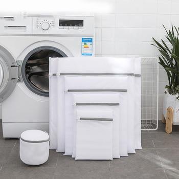 11 Size Mesh Laundry Bag Polyester Laundry Wash Bags Coarse Net Laundry Basket Laundry Bags for Washing Machines Mesh Bra Bag 1