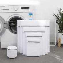 11 Size Mesh Laundry Bag Polyester Laundry Wash Bags Coarse Net Laundry Basket Laundry Bags for Washing Machines Mesh Bra Bag