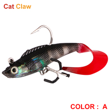Cat Claw Coiled Tail FishingLureTreble hooks softBait 14g 80mm Professional FishingLure Middle lower water  Layer Use
