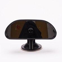 Широкий угол практическое наблюдение ABS 360 вращающееся заднее сиденье аксессуары интерьер детский автомобиль прозрачная присоска зеркало заднего вида