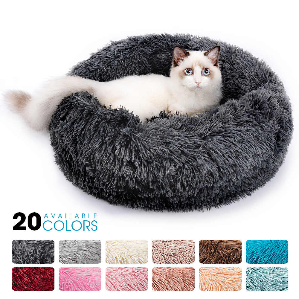 مستديرة أفخم سرير للقطط البيت بساط للقطط شتاء دافئ النوم القطط عش لينة طويلة أفخم الكلب سلة وسادة حيوانات أليفة المحمولة مستلزمات الحيوانات الأليفة