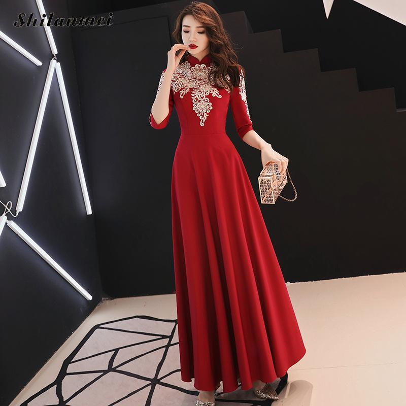 Chinese Style Evening Party Dress Women Vintage Red Long Dresses Plus Size Floral Embroidery Dress For Wedding 3xl Ball Gowns in Dresses from Women 39 s Clothing