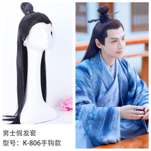 18 Designs Handweaven Male Hair Wig for Scholars or Swordman Prince for TV Play The Founder of Diabolism and The Untamed