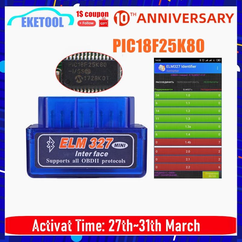 Hardware V1.5 Chip PIC18F25K80 ELM327 Bluetooth V1.5 Auto Code Reader Super MINI ELM 327 Works ON Android Symbian FW V1.5 BEST