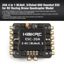 20A 4 in 1 2-4S BLHeli_S/Dshot 600 Oneshot ESC Electronic Speed Controller for RC Racing Drone Quadcopter Accessories ht цена в Москве и Питере