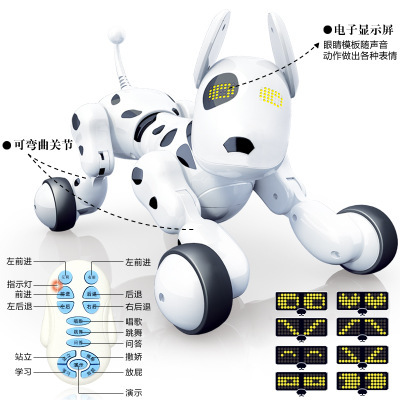 Smart Remote Control Robot Dog Chinese Translation Children Early Childhood Educational Toy Electronic Pet Toy Robot Dog