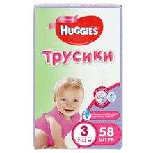 Трусики Huggies для девочек 3(7-11 кг) 58 шт