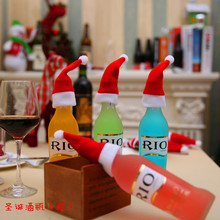christmas hat gorro navidad новогодняя шапка kerstmuts renos de santa elf cap mini hats bulma dbz czapka