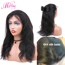 Silk Base Wigs Human Hair Body Wave Lace Front Human Hair Wigs Glueless Fake Scalp Wig Remy Brazilian Wigs For Black Women Hair