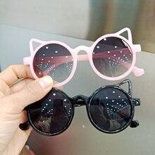 Детские круглые солнцезащитные очки для девочек и мальчиков, блестящие солнцезащитные очки с кошачьими ушками, милые детские очки с кошачь...