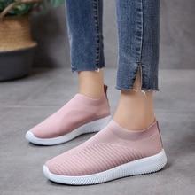 Rimocy/женские кроссовки размера плюс из дышащего сетчатого материала; коллекция года; сезон весна-лето; слипоны на платформе; мягкая прогулочная обувь на плоской подошве