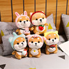 28/38/48 cm cute Shiba Inu doll plush toy cartoon animal plush doll soft filled dog high quality baby sleeping pillow children b
