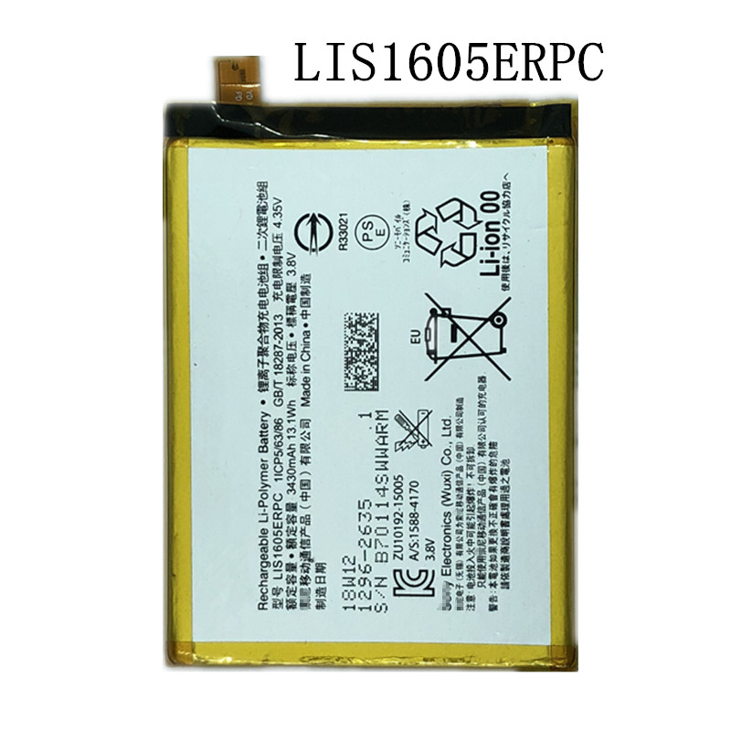 New 3430mAh LIS1605ERPC Replacement Battery For <font><b>SONY</b></font> <font><b>Xperia</b></font> <font><b>Z5</b></font> Premium Z5P Dual <font><b>E6853</b></font> E6883 Bateria image