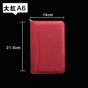 Image 5 - Business loose leaf notebook with zipper bag calculator stationery multifunctional creative notepad