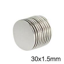 2/5/10 pces 30x1.5mm ímãs poderosos ndfeb ímã redondo permanente 30x1.5mm n35 neodímio ímã forte super magnético 30*1.5mm