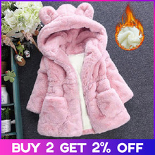Menoea Girls Coats Fashion Winter Warm Thickening Kids Outwear Cute Ear Hooded Coat Costume Solid Children Clothing