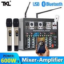 Tkl dsp8 7 канальный микшерный усилитель с микрофоном dj звуковая