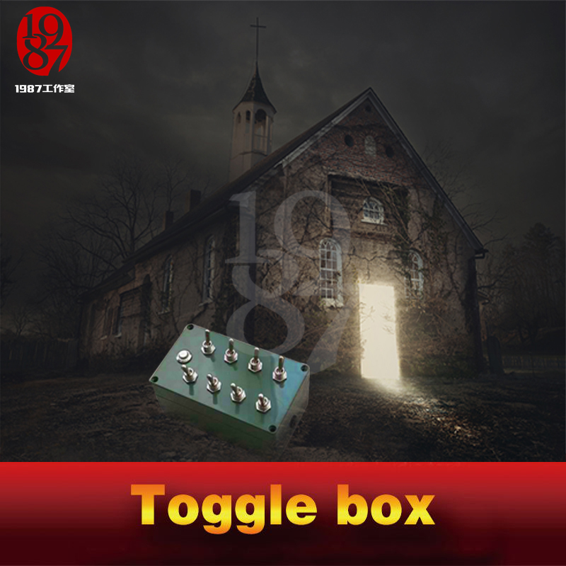 Image 2 - Room escape props toggle box real life chamber game all toggles in right directions to unlock escape takagism game jxkj1987-in Alarm System Kits from Security & Protection