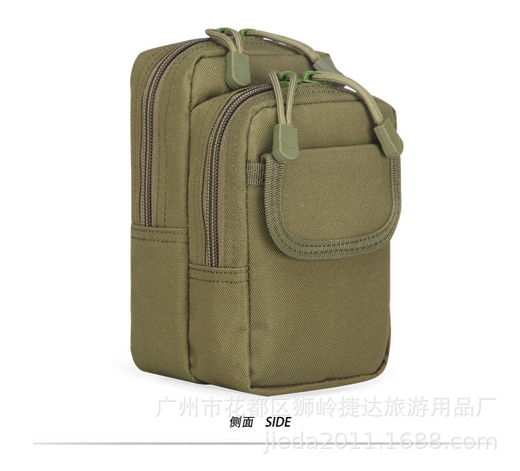 Outdoor Sports Tactical X-2 Wallet Molle Accessory Kit Accessories Bag Casual Sports Wear-Resistant Wear Leather Belt Mobile Pho
