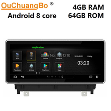 Ouchuangbo android 8.0 multimedia player radio recorder for A3 2014-2018 with gps navigation 8 core 4GB RAM 64GB ROM
