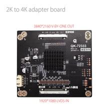 2K إلى 4K نقل لوح 60hz 4k V by One 8 حارة إلى 60hz 2K LVDS تحويل لوح 4K لوح مهايئ 3840*2160 v by one 4k كبل