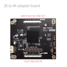 2K to 4K transfer board 60hz 4k V by One 8lane to 60hz 2K LVDS conversion board 4K adapter board 3840*2160 v by one 4k cable