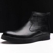 Большие размеры 47; черные ботинки «Челси»; роскошные мужские ботильоны из натуральной кожи; Мужская обувь в британском стиле; теплые зимние ботинки из плюша