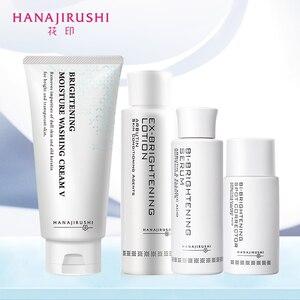 Image 5 - HANAJIRUSHI Pigmentation Remove Cream Pigment Spot Corrector Whitening Brightening Cream Remove Freckles Serum 50ml