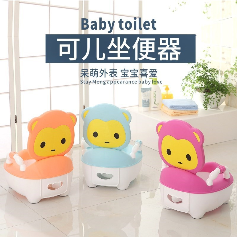 CHILDREN'S Toilet Pedestal Pan Large Size Female Baby 1-5-Year-Old Boy 3 To 4 Years Old Toilet Plus-sized