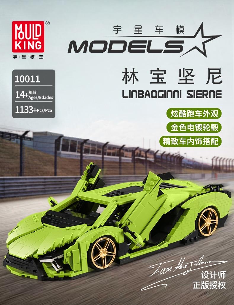 MOULD KING 10011 Compatible 42115 Technic Lambo Sierne Car Building Block 1