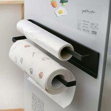 Łazienka magnes wieszak na ręczniki uchwyt na papier toaletowy strona główna ściana kuchenna Organizer