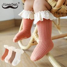 Lace Princess Baby Socks Soft Cotton Kids Girl Knee High Socks Solid Color Spring Autumn Newborn Toddler Children Long Socks cheap I LOVE DAD Spring Autumn 0-6m 7-12m Baby Girls CN(Origin) Casual QU801z