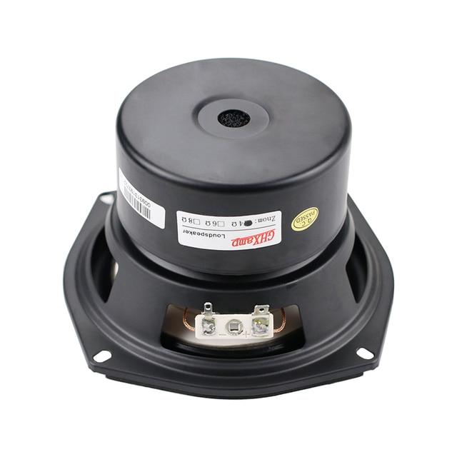 5 inch Speaker 5.25 inch Subwoofer Speaker 134MM Woofer Strong Bass Concave Bowl 40W 56Hz-4.5KHz 1PCS 3
