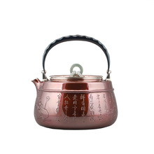 Silver pot, sterling silver 999 kettle, handmade, copper-clad silver household silver pot single side copper clad substrate 151 101mm glass fiber board copper clad laminate