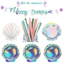 Tema marinho fontes de festa utensílios de mesa sereia toalha de mesa feliz aniversário concha fontes de festa concha sereia placa de papel decoratio