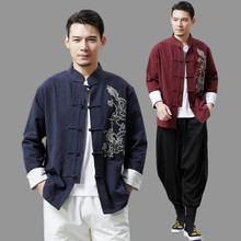 Chinese Traditional clothes embroidered dragon Kung Fu jacket mens cotton linen long sleeve Tang suit