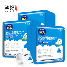 HANKEY Hyaluronic Acid silk Moisture face Mask Korean Cosmetics Fade Whitening Skin Care Anti Wrinkle Aging Facial Masks цена 2017