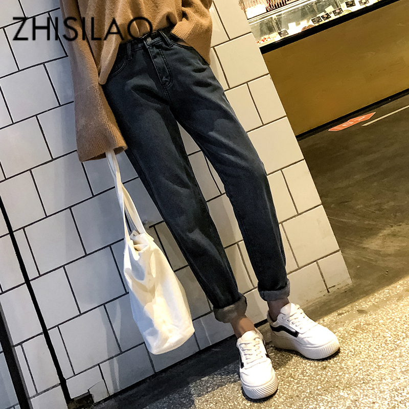 Straight Harem Jeans Women High Waist Fur Winter Denim Pants 2019 Vintage Boyfriend Mom Jeans Feminino Street Retro