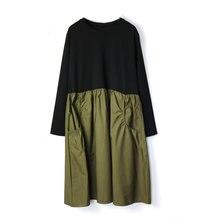 Плиссированное Платье модный новый пуловер в стиле пэчворк богиня
